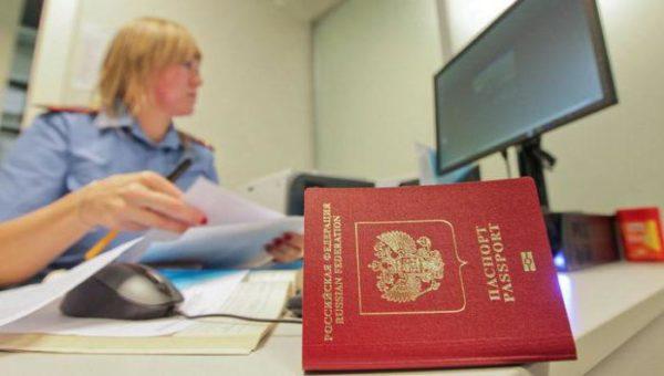 Изготовление загранпаспорта через УФМС примерно месяц