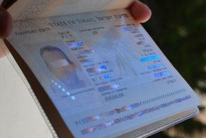 Израильский паспорт (первая страница)