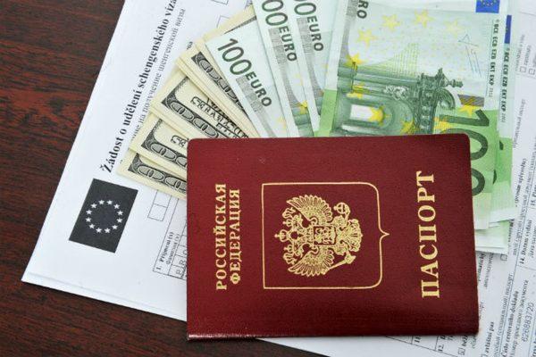 Как получить шенгенскую визу через МФЦ