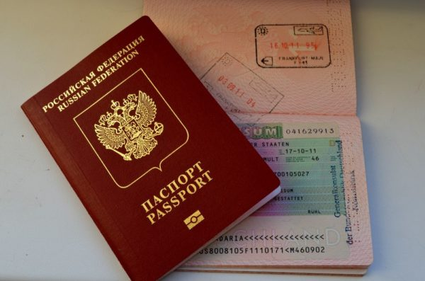Как оформить международный паспорт в москве