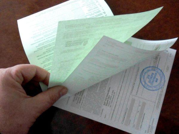 Изображение - Нужна ли зеленая карта в белоруссию Kak-vyiglyadit-grin-karta-600x450