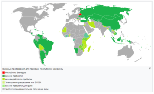 Карта визового режима
