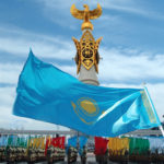 Казахстан/до 90 дней