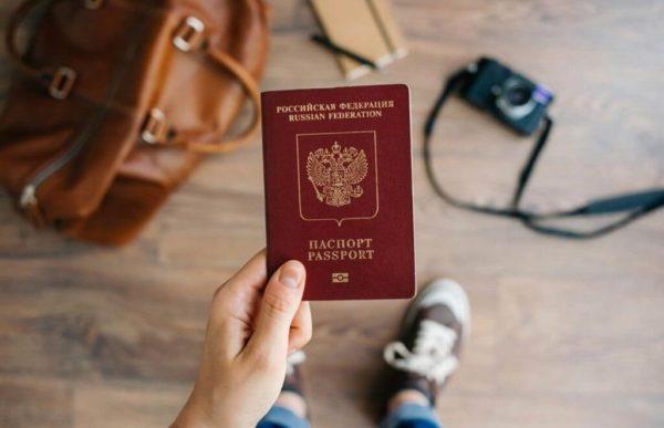 Некоторые категории заявителей не могут получить загранпаспорт