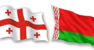 Нужна ли виза в Грузию белорусам?