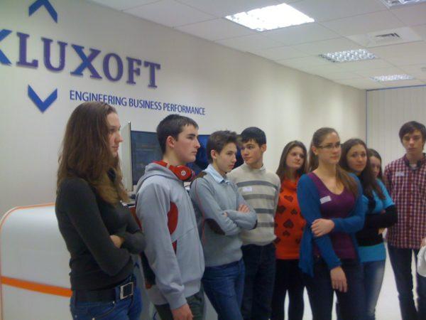Обратите внимание на компанию Luxoft