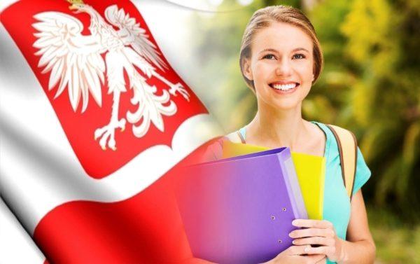 Образование в Польше стоит относительно недорого