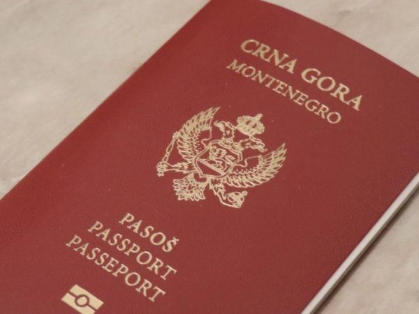 Паспорт гражданина Черногории
