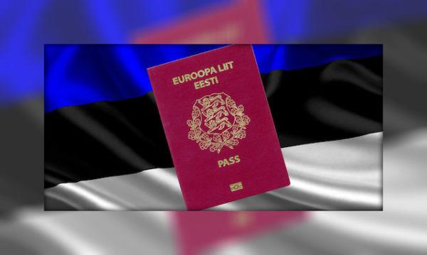 Паспорт гражданина Эстонии