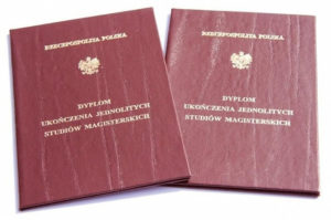 Польские дипломы