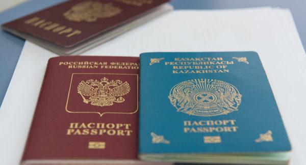 Получение российского гражданства для казахстанцев