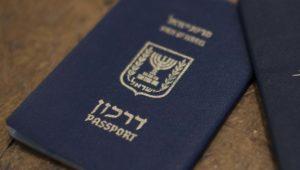 Преимущества гражданства Израиля