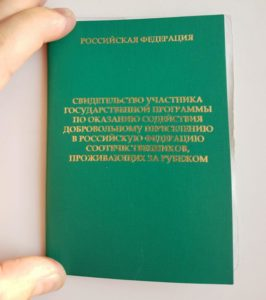 При положительном решении, заявителю необходимо будет явиться за сертификатом
