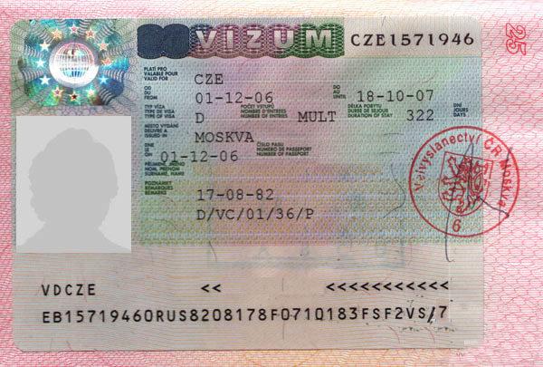 Пример мультивизы в Чехию