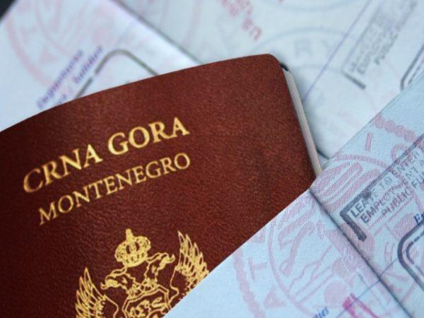 Рассмотрение на выдачу паспорта гражданина Черногории длится около 20 дней