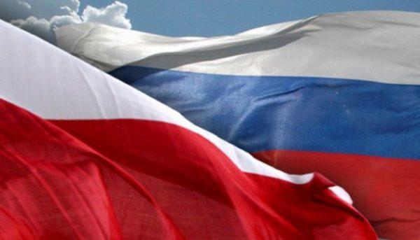 Репатриация в Польшу для россиян
