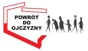 Репатриация в Республику Польша
