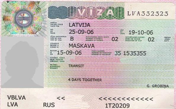 Шенгенская виза типа В