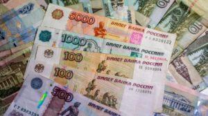 Стоимость грин-карты