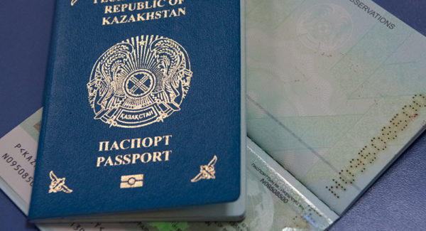 Требования к загранпаспорту гражданина Казахстана