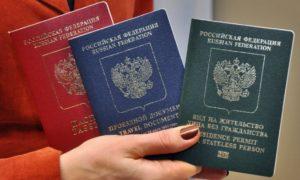 Участники программы могут получить РВП, ВНЖ, гражданство в ускоренном режиме