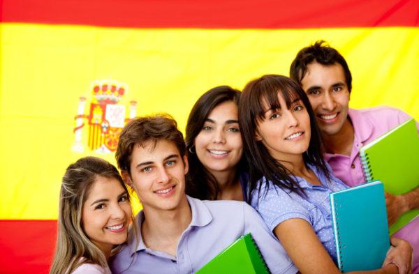 Учеба в Испании