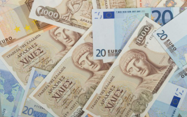 В Греции средняя пенсия становит 2200 долларов
