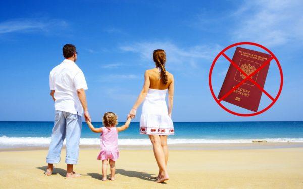 В каких странах можно отдохнуть без визы