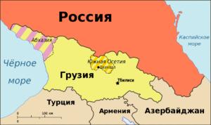 Верховный Совет Республики Южная Осетия (РЮО) провозгласил независимость республики 29 мая 1992 года[1] в ходе вооружённого конфликта с Грузией. Абхазия провозгласила независимость после войны с Грузией 1992—1993 гг