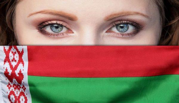 Изображение - Нужна ли зеленая карта в белоруссию Vyibor-grin-kartyi-v-Belarus-600x347