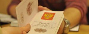 Выдачей паспортов Российской Федерации занимается ГУ МВД