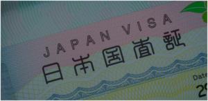 Японская виза оформляется всем гражданами РФ, которые желают посетить восточную страну цветущей сакуры