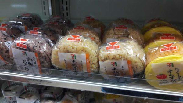 Закуски из риса