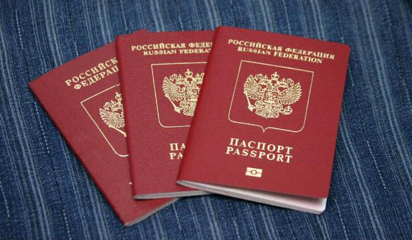 Биометрические загранпаспорта РФ