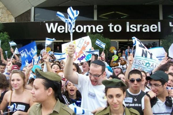 Что делать после прибытия в Израиль