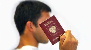 Если все делать правильно, то получить загранпаспорт можно уже через месяц