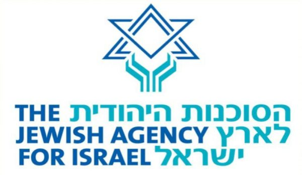 Еврейское агентство «Сохнут»