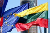 Гражданство Литвы - как получить