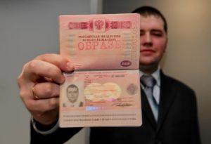 Образец нового загранпаспорта РФ
