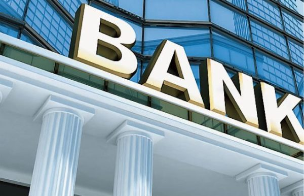 Обязательно откройте счет в банке