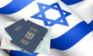 Подготовка документов для гражданства Израиля