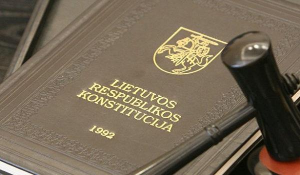 Получение литовского гражданства - весьма длительный процесс