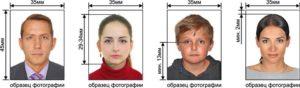Размеры и пропорции фотографии
