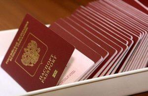 Сколько нужно ждать загранпаспорт