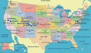 Средняя зарплата в США по штатам