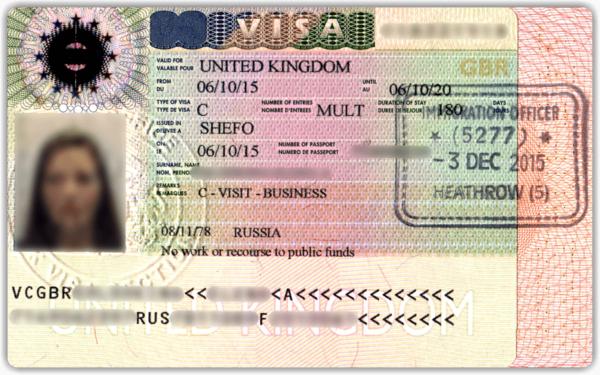 Срочная виза оформляется на 6 или 12 месяцев
