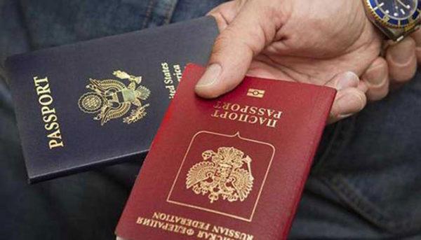 Второе гражданство для россиянина