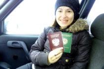 Выход из гражданства Узбекистана