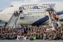 Закон о возвращении в Израиль