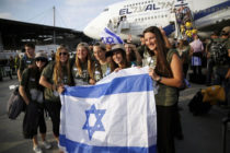 Эмиграция в Израиль из России
